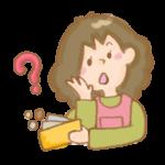 家庭教師って月いくら?月謝9800円~家庭教師のアーチ