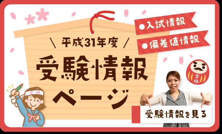 2021 倍率 佐賀 高校 県